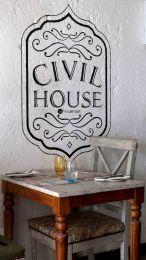 Civil House (1)