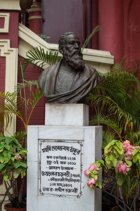 Tagore House (2)